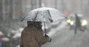 В Украине ожидают дождь, мокрый снег и сильный ветер: где может исчезать свет