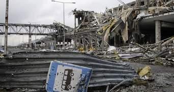 Запеклі бої за Донецький аеропорт: болісні спогади рідних загиблих кіборгів