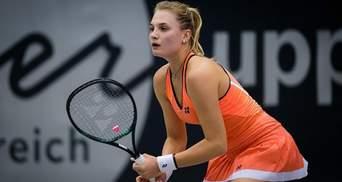Ястремская все-таки пропустит Australian Open из-за допингового скандала