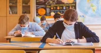 Де школи в Україні запрацювали в очному режимі: Шкарлет відзвітував по областях