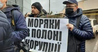 Вимагають відставки Криклія та Глазкова: на протести вийшли українські моряки – фото