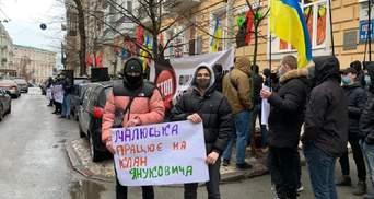 Активисты обвинили ведомство Малюськи во лжи