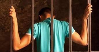 У Кропивницькому засудили неповнолітніх за вбивство чоловіка: деталі вироку