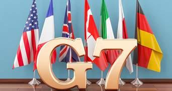 Как побороть коррупцию в Украине и решить проблемы КСУ и ВСУ: дорожная карта реформ от G7
