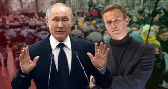 Россия после Путина: какой путь выберет Навальный