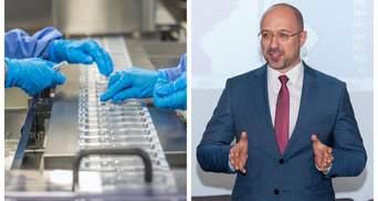 В 2021 году вакцины против COVID-19 хватит на всех желающих, – Шмыгаль