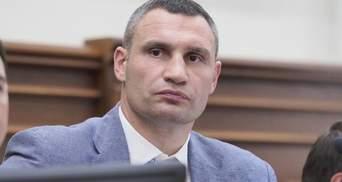 Киевляне задолжали за коммуналку почти 4 миллиарда гривен