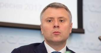 Не собирали голосов: Витренко не назначили первым вице-премьером – министром по энергетике