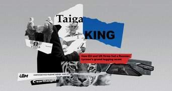 Король тайги и молчание Запада: как российский олигарх создал схему на миллиард долларов