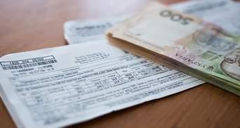 Украинцы получат сниженные платежки за газ только в марте: Витренко объяснил почему