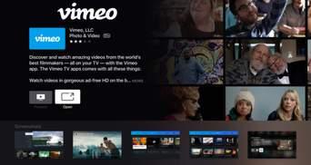 Сервіс Vimeo оцінили в 5,7 мільярда доларів: він залучив інвестиції на 300 мільйонів