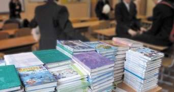 Суд обязал МОН пересмотреть учебники по истории по Евромайдану по иску Портнова: детали