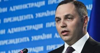 Суд задовольнив позов Портнова та заборонив вшанування українських діячів