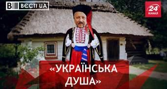 Вєсті.UA: Позицію Бойка назвали проукраїнською