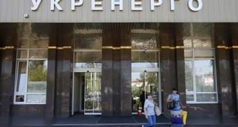 Украине не хватает угля, энергосистема поддерживается только благодаря импорту, – Укрэнерго