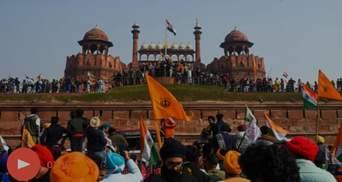 В Индии фермеры захватили всемирно известный Красный форт: есть жертва, пострадавшие – фото