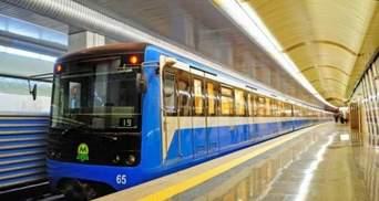 Не буде пасажиропотоку: у Києві не будуватимуть 3 станції метро, які раніше планувалися