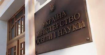 В решении суда по иску Портнова говорится о дополнительной экспертизе 7 учебников истории, – МОН