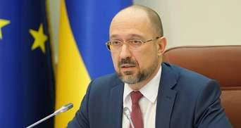 Україна вже в лютому почне вакцинацію проти COVID-19, – Шмигаль