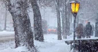 Негода не відступає: вперше за 2 роки оголосили червоний рівень небезпеки