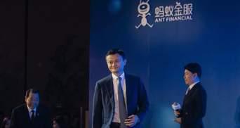 В Китае во второй раз допускают возможность проведения IPO компании Ant Group Джека Ма