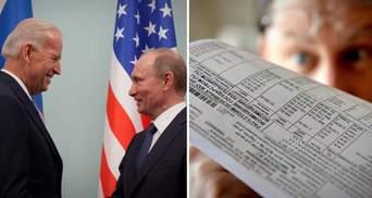 Главные новости 27 января: Байден, Путин и Украина, подорожает ли коммуналка