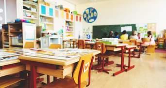 В Україні понад 4 тисячі класів у 2020 році утримували надлишково: заява Мінфіну