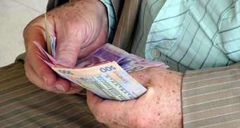 Індексація пенсій не пізніше 1 березня: що пропонує уряд