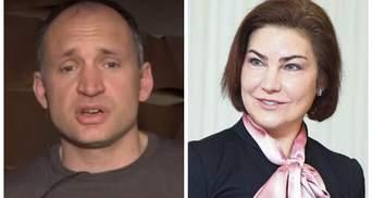 Порятунок Татарова: у Венедіктової намагалися відкликати скаргу САП