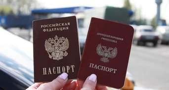 Росія планує до 2025 року видати всім на Донбасі паспорти окупантів, – Гармаш