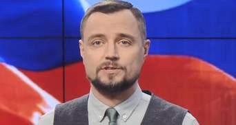 Pro новини: ОПЗЖ лідирує у рейтингу партій. Путін і Байден обговорили Україну