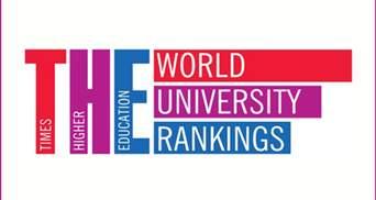 Лучшие вузы мира: украинские университеты оказались в списках международных рейтингов