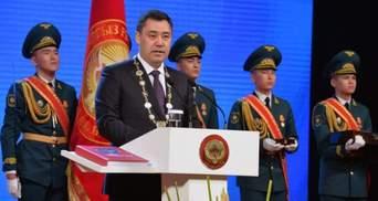 Жапаров офіційно став президентом Киргизстану: відео