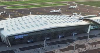 Тендер на строительство аэродрома в Днепре выиграла фирма тестя Насирова