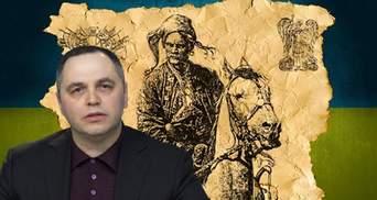 Взялись за XXI век: как Портнов попытался переписать историю Украины