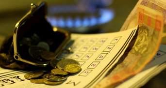 Закінчення епохи бідності: чи вистачить у Держбюджеті грошей на субсидії