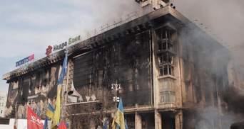 У Києві хочуть відкрити підпільне казино у Будинку профспілок — розслідування
