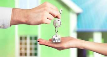 Когда украинцы смогут получить ипотеку под 7%: что обещает Зеленский