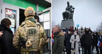 """Головні новини 31 січня: протести в Росії через Навального, у """"Мотор Січ"""" увірвалася СБУ"""