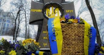 Символ незламності духу: українські політики вшановують пам'ять героїв Крут