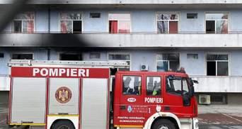 В Румынии снова горела больница для пациентов с COVID-19: погибли люди – фото