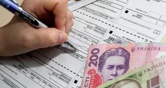 У украинцев будут субсидии на электроэнергию: Рада внесла изменения в Госбюджет-2021
