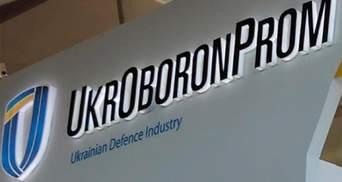 Очередной шаг к ликвидации Укроборонпрома: Рада приняла закон за основу