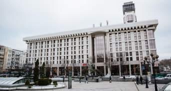 Известие шокировало, – Ткаченко о намерениях открыть в Доме профсоюзов покерный клуб