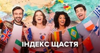 Нордичне щастя: чому скандинави – найщасливіші у світі, а українці навпаки