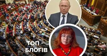 Дивний рейтинг партій, Путін розчарований Байденом та антиукраїнська професорка: блоги тижня