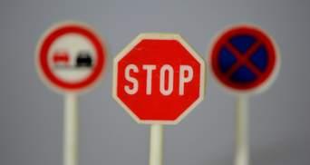 Нові дорожні знаки в Україні: на що варто звертати увагу водіям