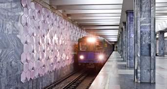На станції метро в Харкові пасажир впав на рейки: що відомо про інцидент