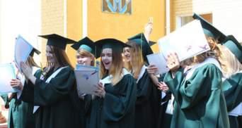 Червоний диплом відійшов у минуле: що натомість запропонували в уряді