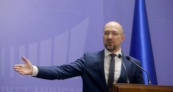 """Шмыгаль пообещал украинцам зарплату """"как в Польше"""" – через 10 лет"""